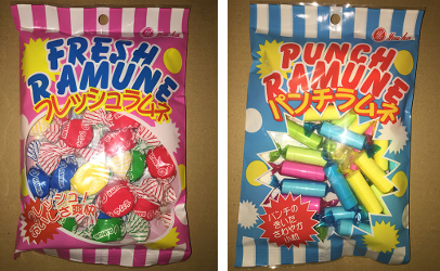 recalled Ramune candy front