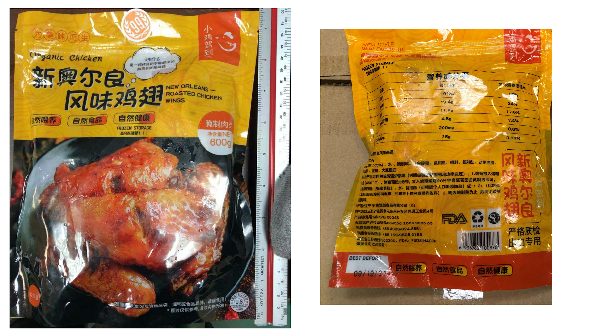 USDA concerned about chicken from China; fake U.S. inspection mark used thumbnail
